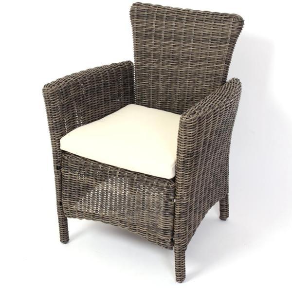 poly rattan gartensessel korbsessel romv 85 5x61x60 cm. Black Bedroom Furniture Sets. Home Design Ideas